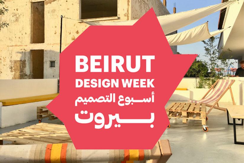 Beirut Design Week 2018: The Highlights