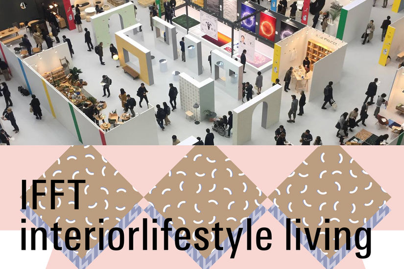 First Look: IFFT/Interior Lifestyle Living 2017