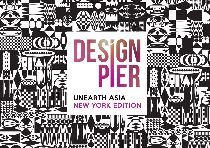 DESIGN PIER Brings Asian Design To New York