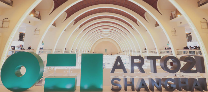2019 Shanghai Art Week: 10 Private Museums In China You Must Visit