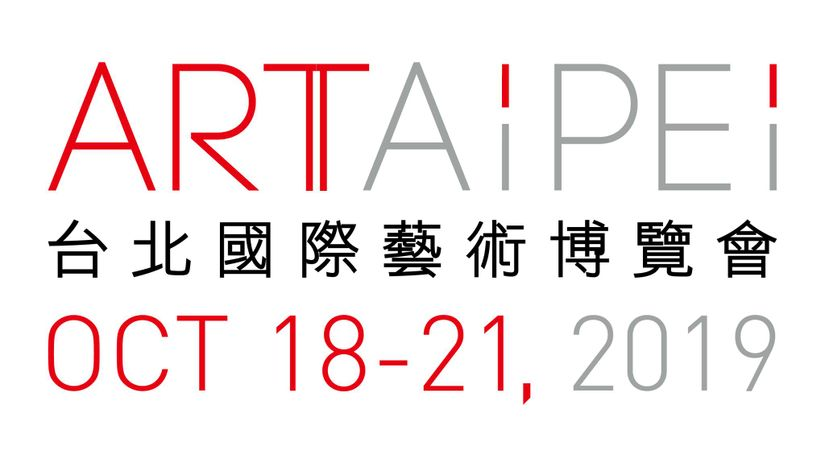 Art Taipei 2019: What To Expect In Its 26th Edition