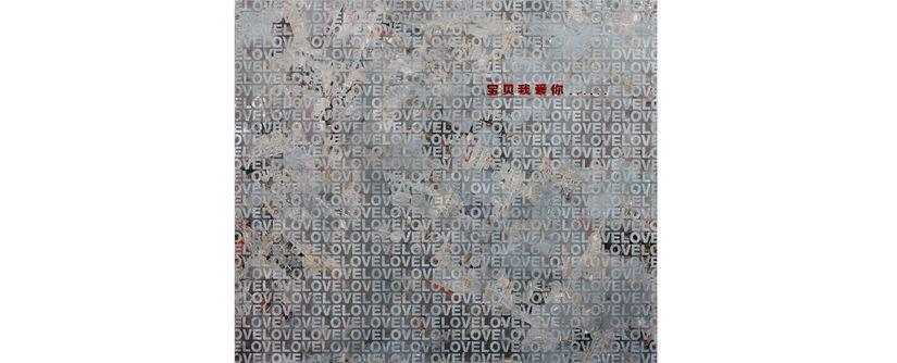 Ai Jing, Artist