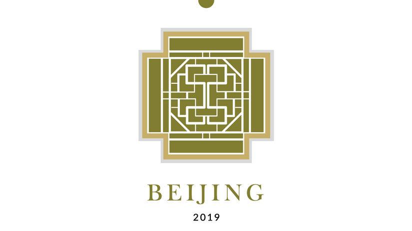 City Art Guide: Beijing