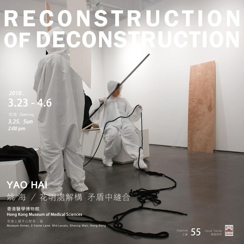 Reconstruction of Deconstruction