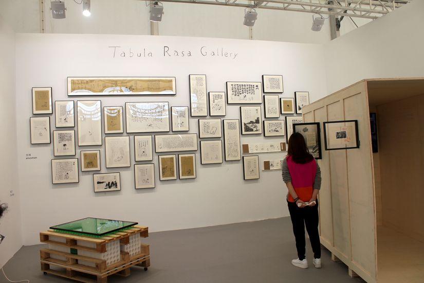 West Bund Art & Design, Shanghai, 2017: Highlights   The Artling