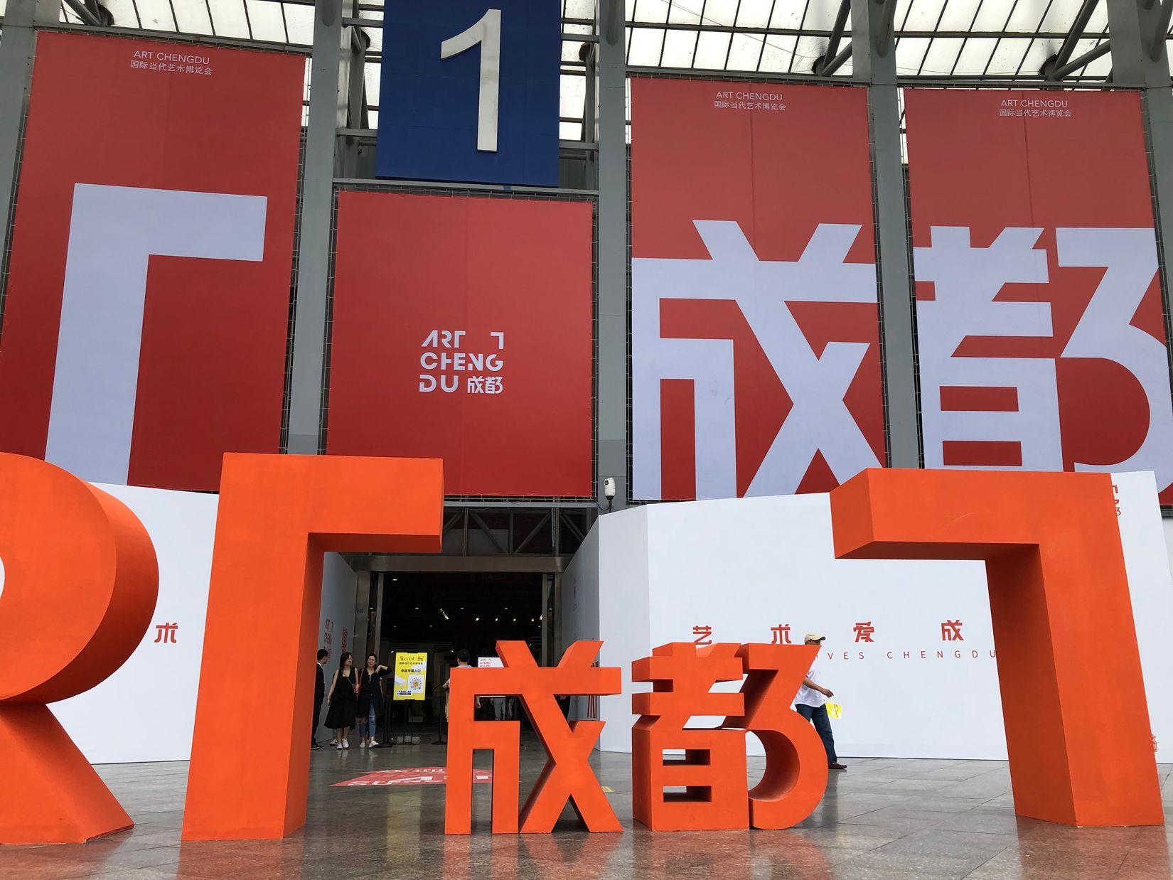 Highlights from Art Chengdu 2019!