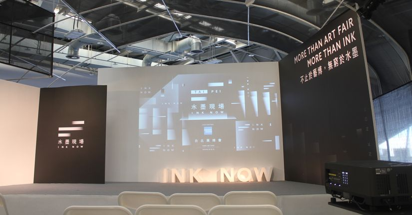 Photoblog: The First Edition of INK NOW
