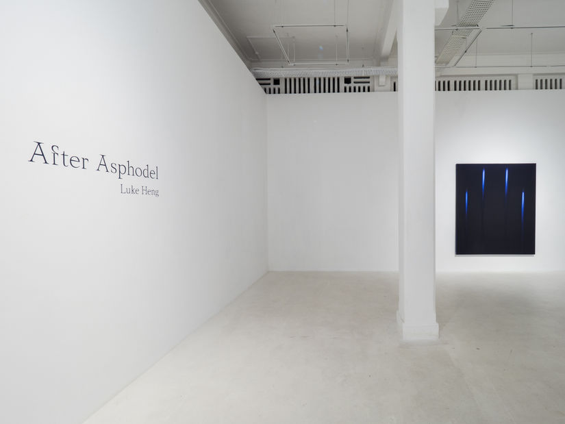 Between Life and Death: Luke Heng's 'After Asphodel' at Pearl Lam Galleries