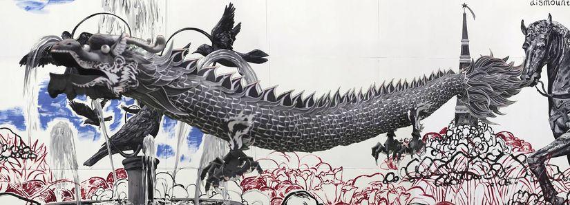 Sun Xun: Solo Exhibition At The Museum Of Contemporary Art Australia