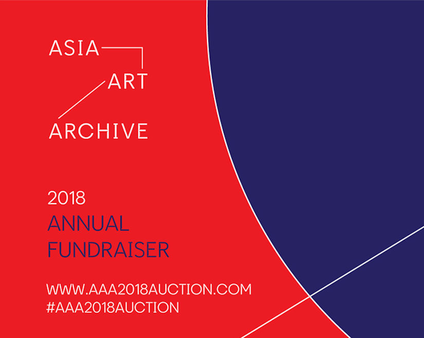 Asia Art Archive's 2018 Fundraiser Seeks to Support Education and Research  | The Artling