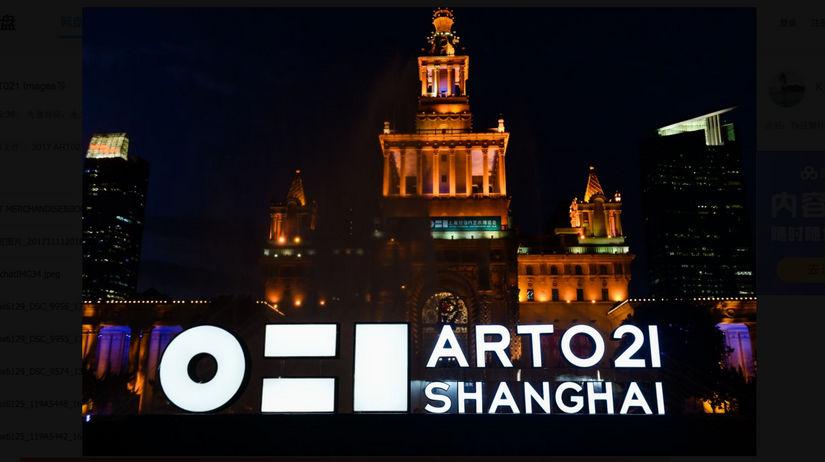 The Sixth Edition of ART021 Shanghai Contemporary Art Fair is Here!