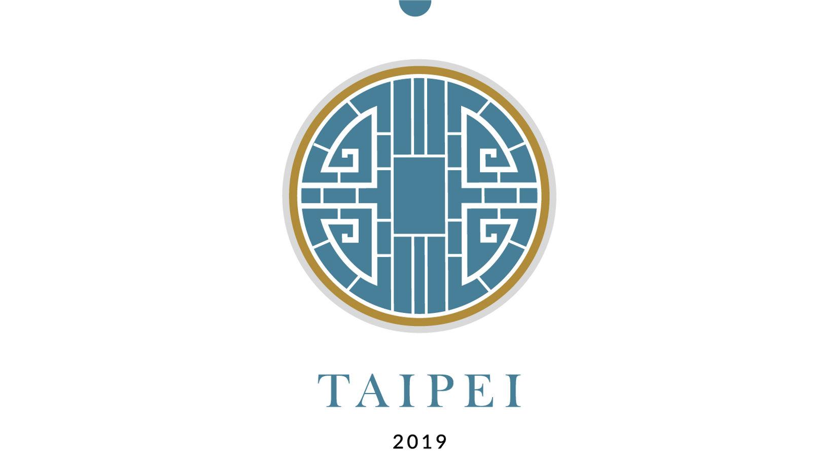 City Art Guide: Taipei