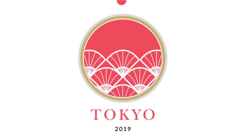 City Art Guide: Tokyo
