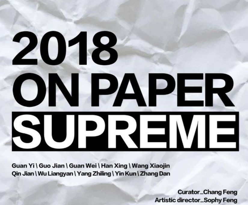 Exhibition Review of On Paper: Supreme
