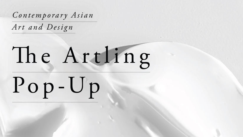 The Artling Pop-Up 2017