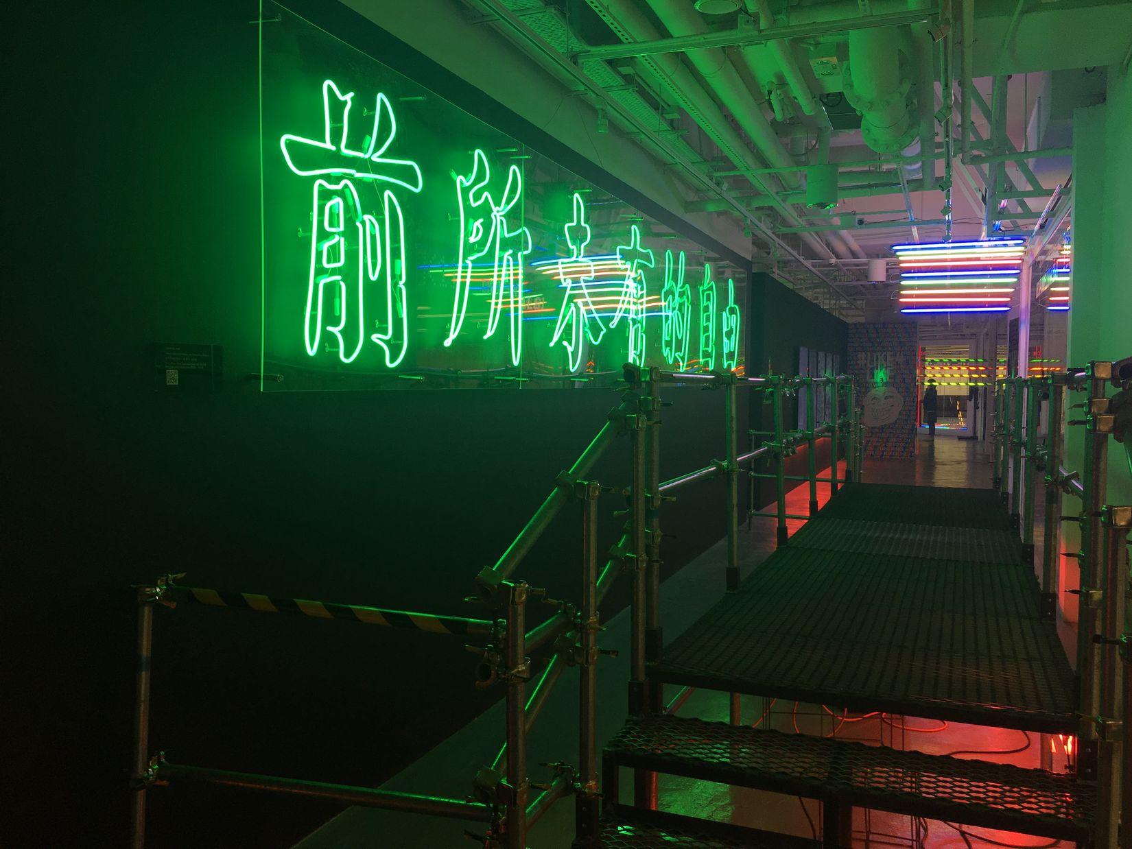 Hong Kong Art Week 2017 - People & Places