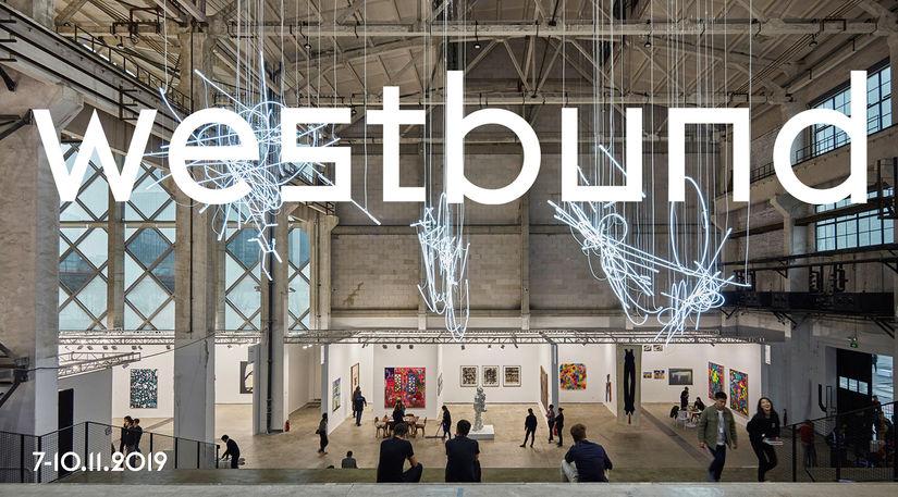 West Bund Art & Design 2019 Is Here!