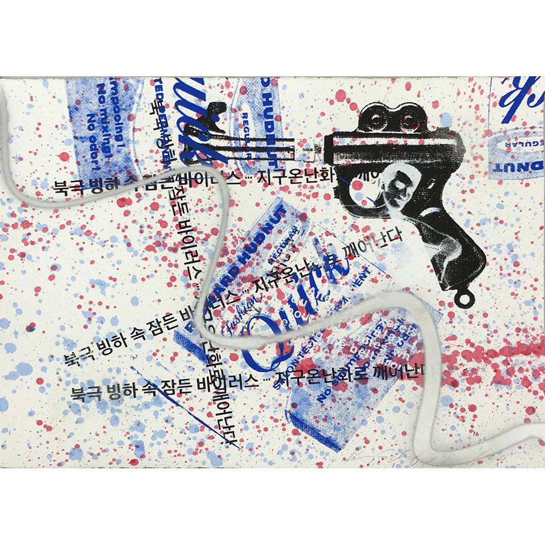 Untitled by Kenny Scharf
