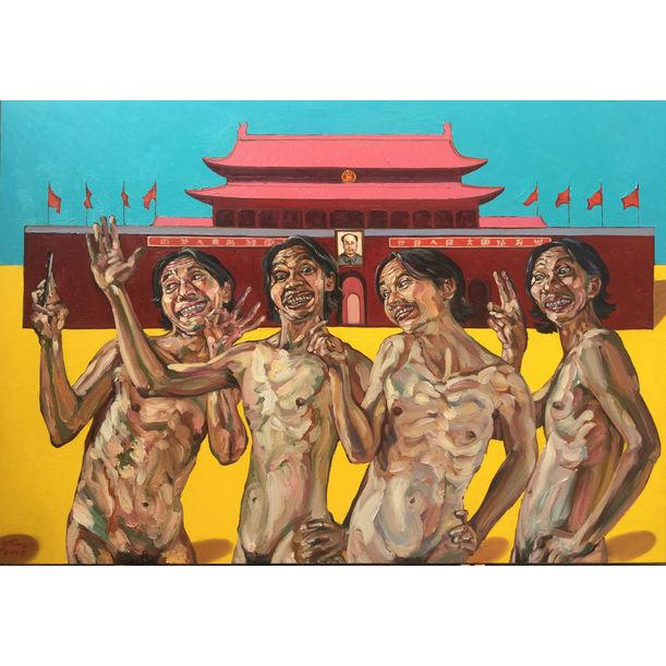 Tiananmen Square by Chumpol Kamwanna