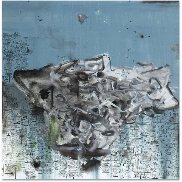 Scholar Stone - Sutra by Ann Niu