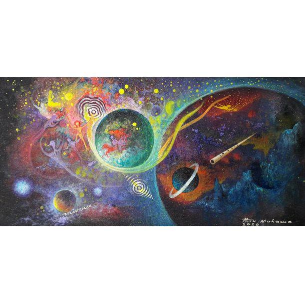 Universe 1 by Heru Muhawa