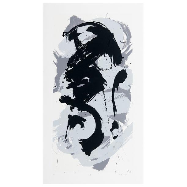 Qin by Shiraga Kazuo