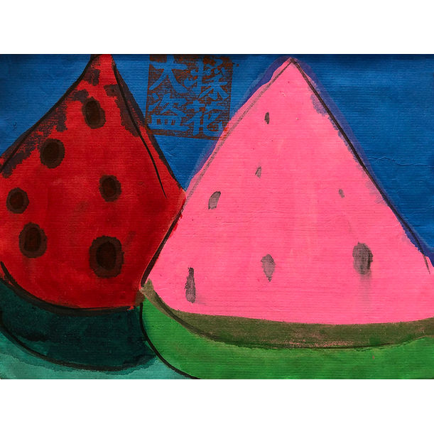 Two Watermelons by Walasse Ting