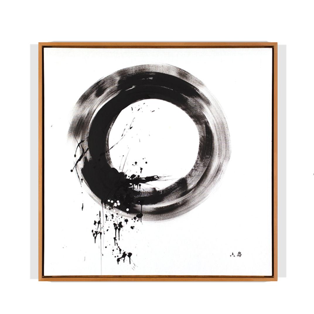 The Consequence of Zero by island6 六岛 (Liu Dao)