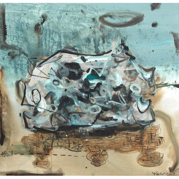 Scholar Stone - Interior B by Ann Niu