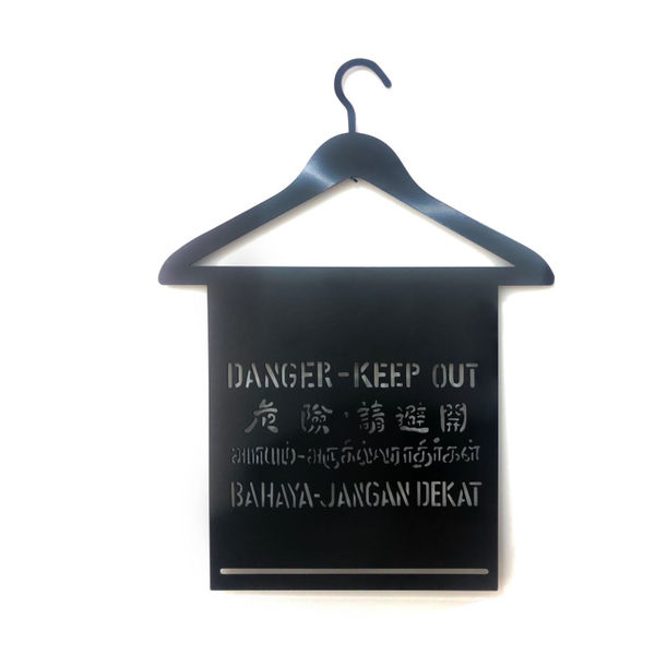 Danger Series - Hanger (Black) by Justin Lee