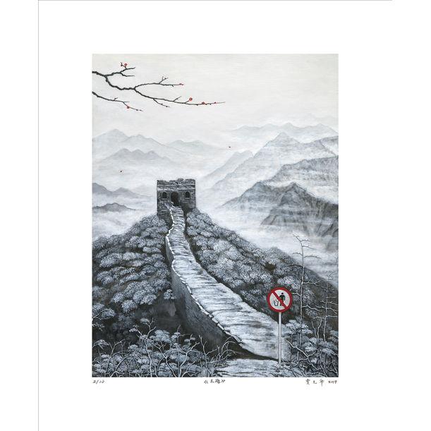 Top of Cloud by Yuan Hua Jia