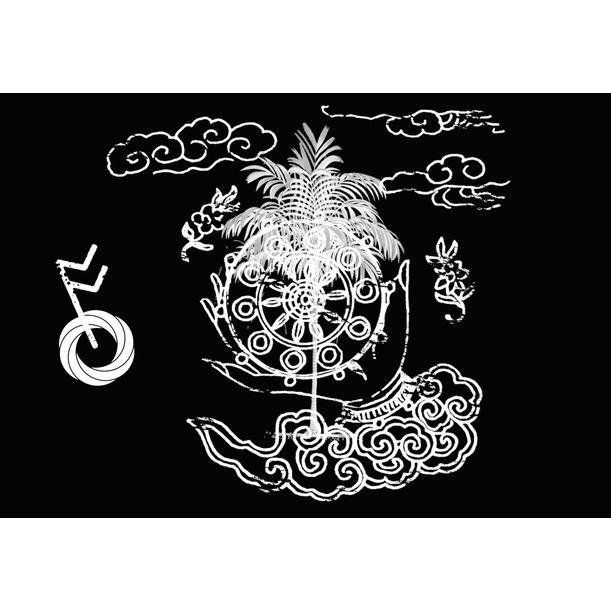 My Crest Jewels of Wisdom VI by andy wauman
