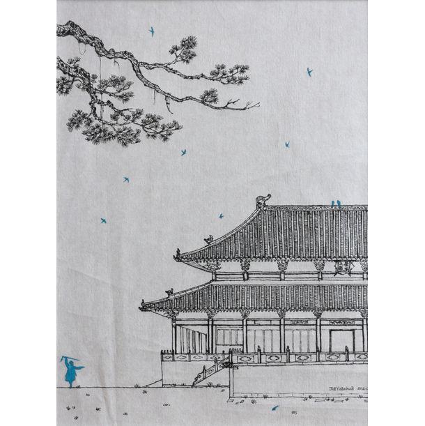 Taoism by Yuan Hua Jia