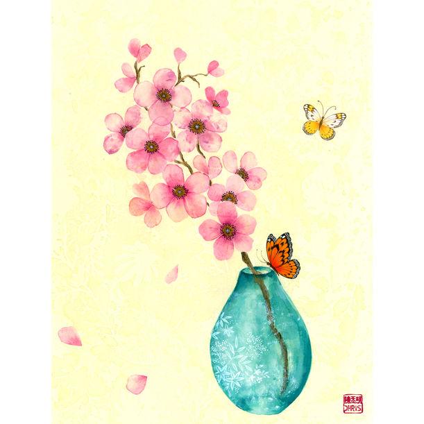 Blossom Vase by Chris Chun