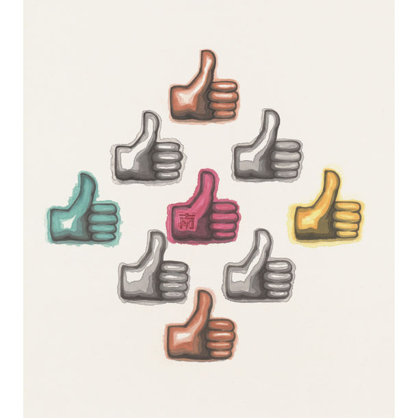 17 Thumbs up! by Nan Qi