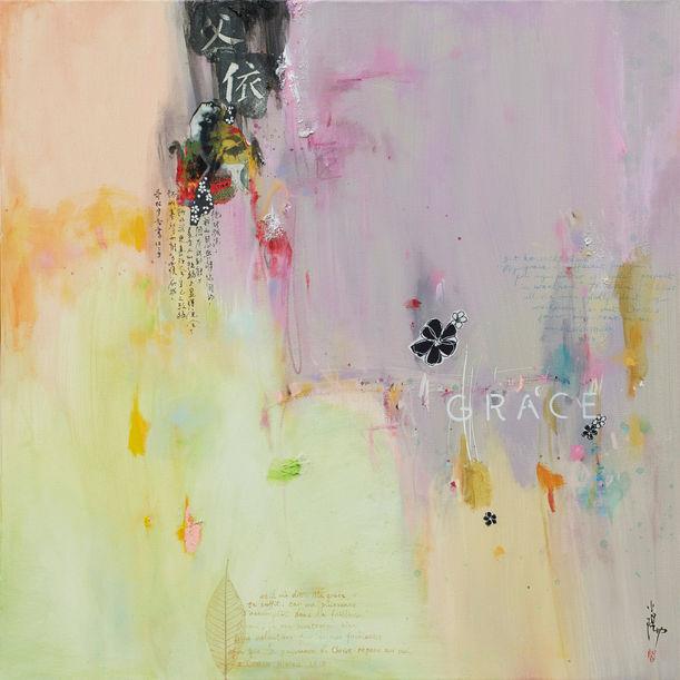 Grace by Xiaoyang Galas