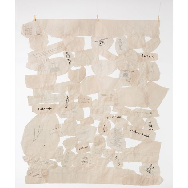 Haruka Hikita - Independence/Interdependence by Amanda Heng