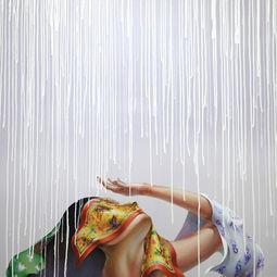 Rain by Aira