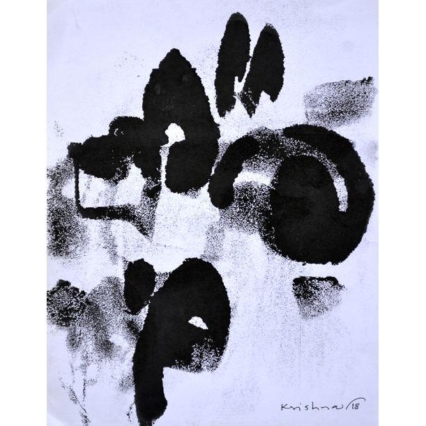 'Subconscious Reflection' II by Krishna Pulkundwar