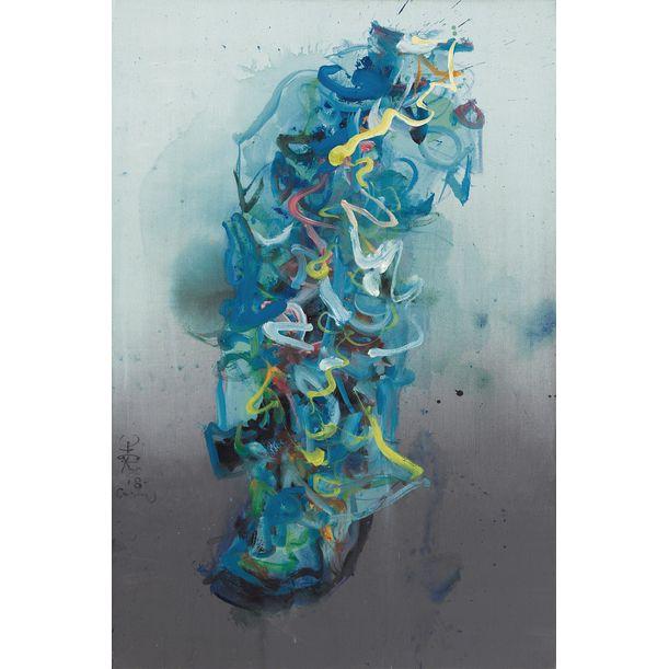 Scholar Stone Series - Dawn A by Ann Niu