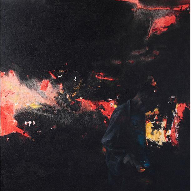 The god of fire by Xinnong Wang