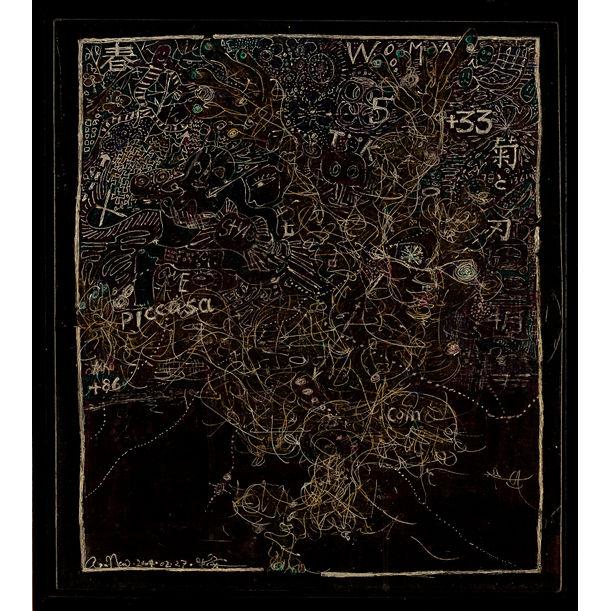 Map of Heart - B by Ann Niu