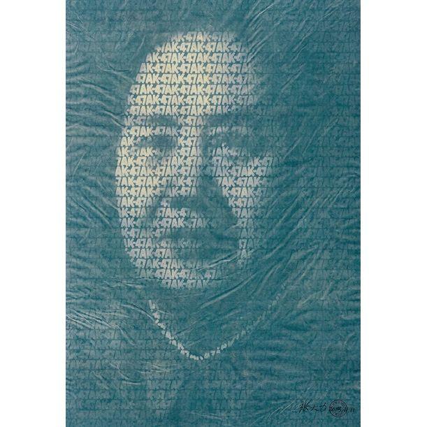 Mao No 6 by Zhang Dali
