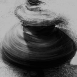 In Ecstasy II by Shirren Lim
