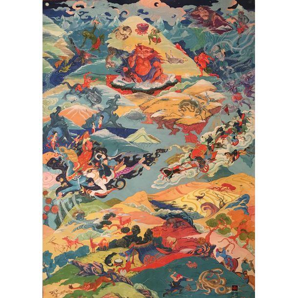 Epic of King Geser: Childhood and early Fights by Erdenechuluu Darinchuluu