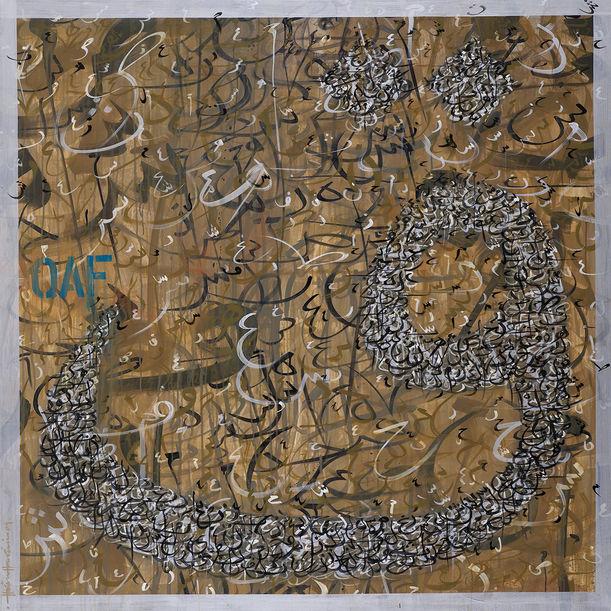 Qaf by Husin Hourmain