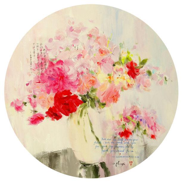 Emotion by Xiaoyang Galas
