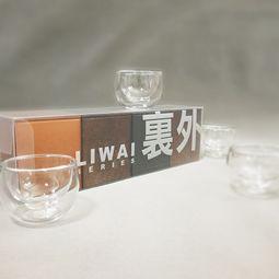 Li-Wai ( gift set - 4 pcs ) by Studio KDSZ