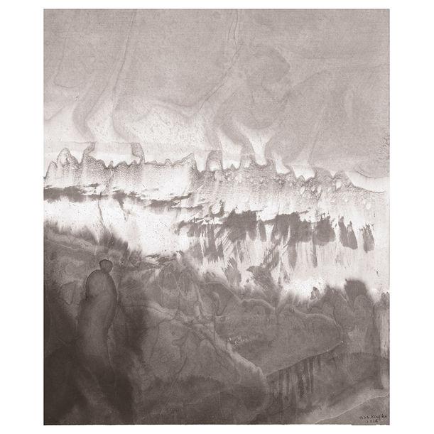 Inner Vision / Un Regard Intérieur by Gao Xingjian