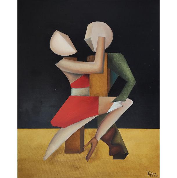 Dance by Alexander Trifonov